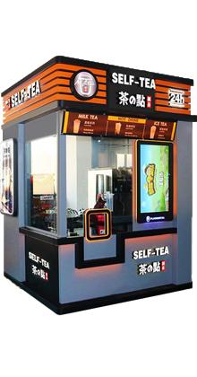 自助奶茶饮料售卖机